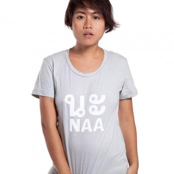 T-Shirt - 1_naa1